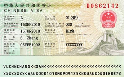 A-sample-Chinese-tourist-Visa
